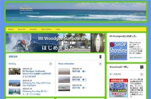 Shorelineプログラム作成所 ブログ情報表示アプリ画像表示バージョン